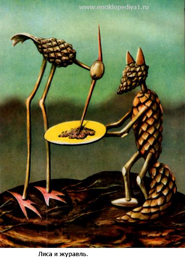 Лиса и журавль поделка своими руками